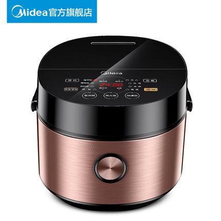 Midea Điện gia dụng chính hãng Nồi cơm điện Midea nồi cơm thông minh mini đa chức năng chính hãng đặ