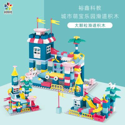 YUXIN Đồ chơi luyện trí thông minh Yuxin khoa học và giáo dục hạt trượt lớn chặn đường bóng mới để x