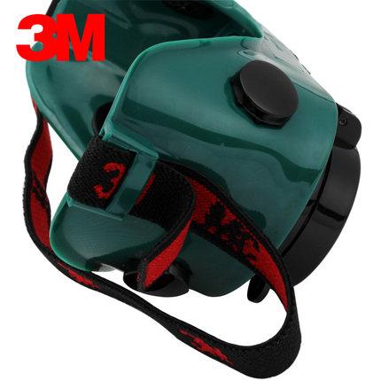 3M10197 Kính bảo hộ đặc biệt dành cho thợ hàn điện .