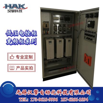 ANNAISI Bộ thiết bị điện cao áp  [Tùy chỉnh] Bộ hoàn chỉnh của thiết bị đóng cắt ngăn kéo điện áp th