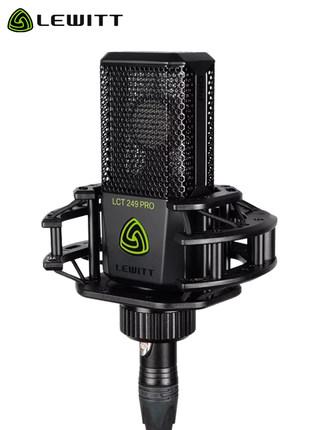 Thiết bị phát sóng trực tiếp mic SF Express Levitte LCT 249 pro đầy đủ bộ âm thanh được đặt riêng