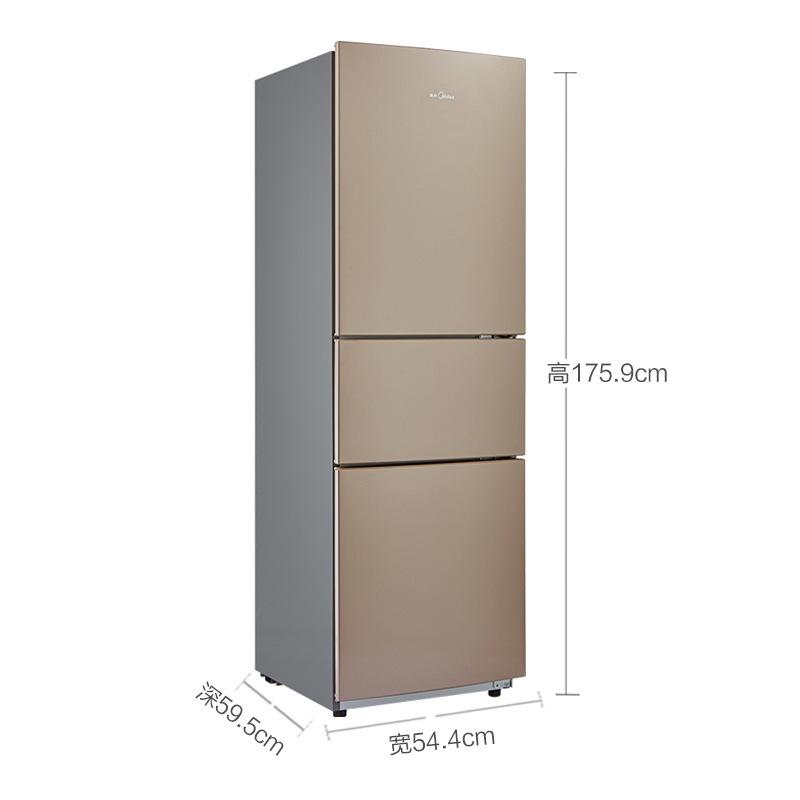 Midea Tủ lạnh / Midea BCD-213TME hộ gia đình câm tiết kiệm năng lượng ba cánh tủ lạnh nhỏ nhà nhỏ