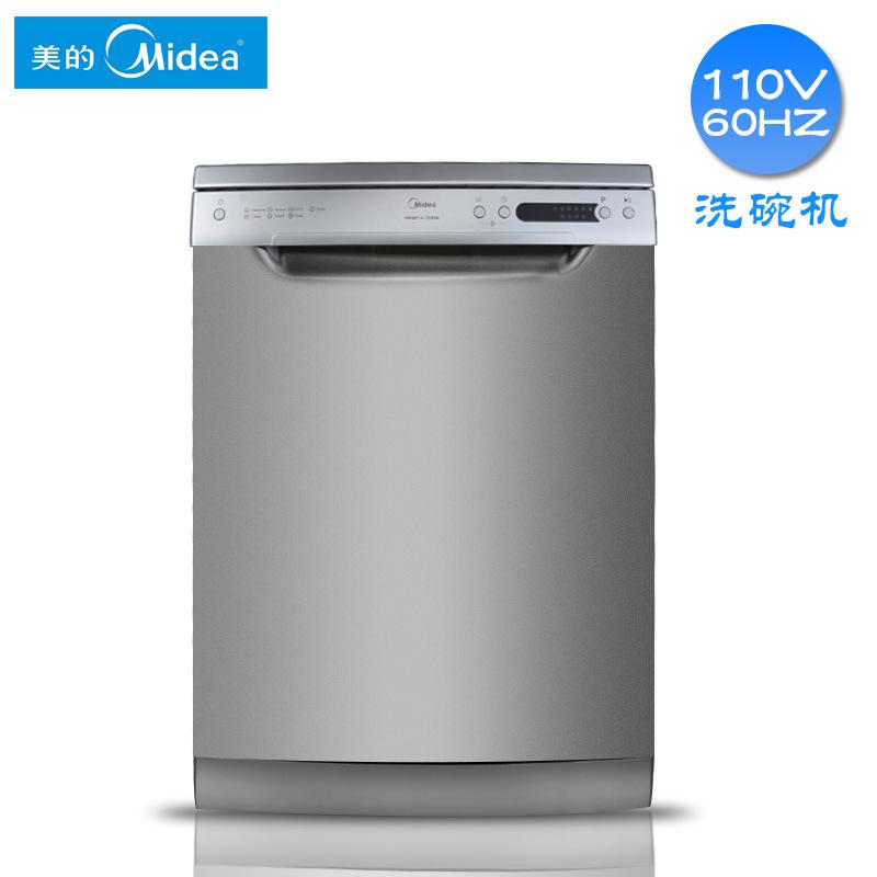 Midea Máy rửa chén 110 vôn nước ngoài thương mại nước ngoài 1106060 độc lập 14 bộ máy rửa bát tiêu c