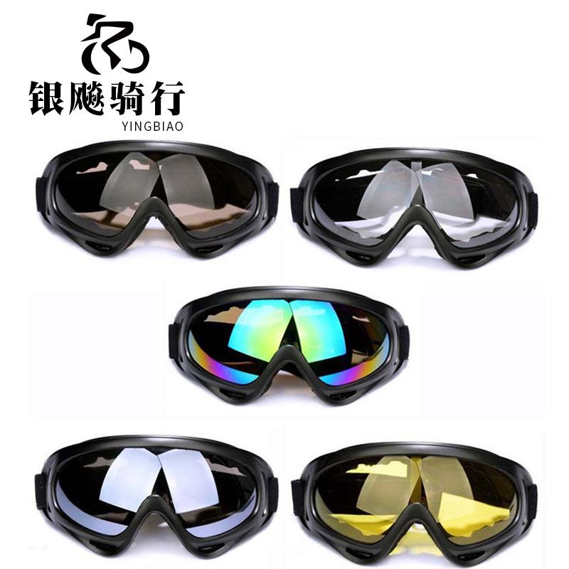 YB Kính bảo hộ Kính xe máy X400 Kính râm ngoài trời cưỡi kính thể thao bảo vệ kính mát chiến thuật m