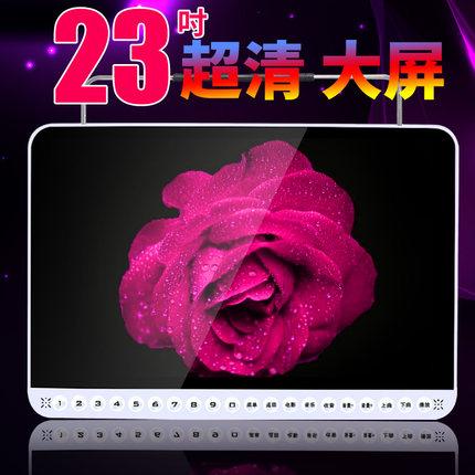 Máy opera độ nét cao màn hình lớn đa chức năng cho người già .