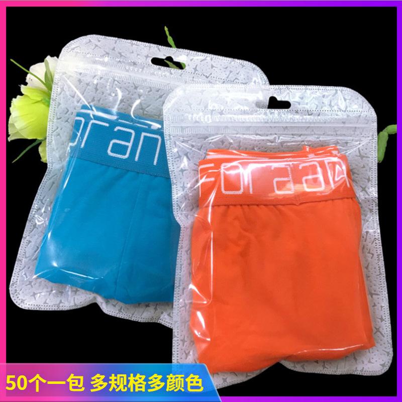 CHENGXING Túi đựng quần lót Túi đựng đồ lót nam và nữ, túi ziplock phủ nhựa trong suốt, mặt nạ đồ ló