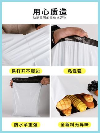 Túi đựng chuyển phát nhanh Túi nhanh trắng 2842 Taobao bao bì hậu cần dày tùy chỉnh túi lớn không th