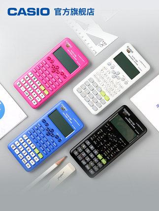 Casio Máy tính  [Cửa hàng hàng đầu] Cửa hàng hàng đầu của Casio / Casio FX-82ES PLUS Một chức năng t