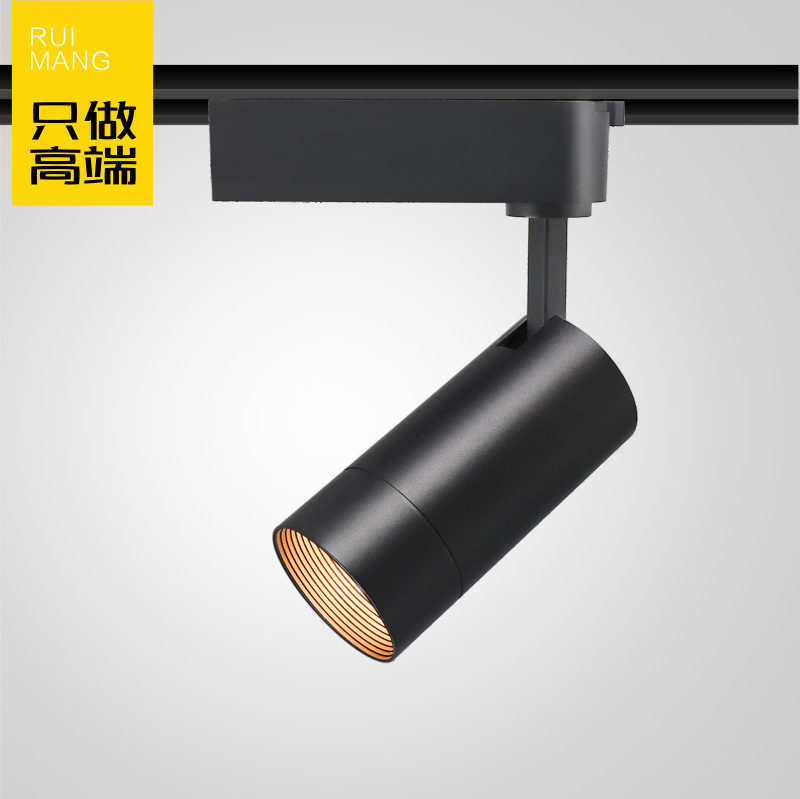 RUIMANG Đèn LED gắn ray Đèn LED theo dõi 30W cửa hàng quần áo nổi bật Đèn LED theo dõi đèn chiếu sán