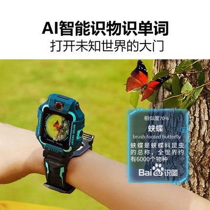 Đồng hồ thông minh  Đồng hồ điện thoại thiên tài nhỏ Z6 thế hệ thứ sáu Frozen Học sinh đồng hồ thông