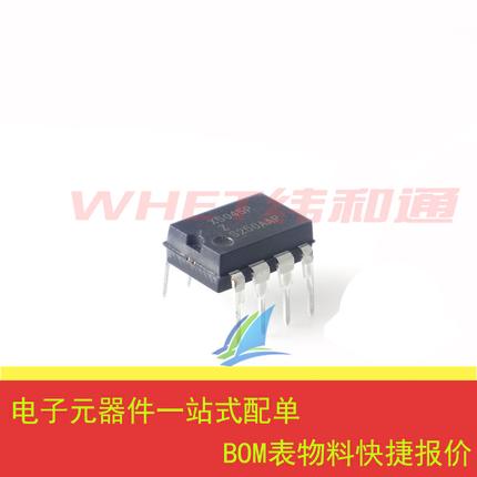 Weihetong Phụ kiện giám sát  Chip giám sát nguồn Weihetong︱X5045PZ X5045 DIP8