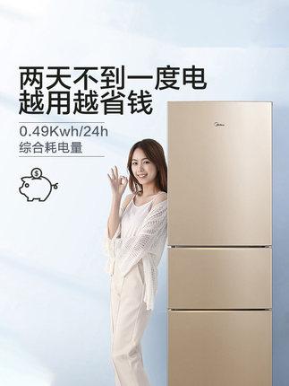 Midea Tủ lạnh Tủ lạnh Midea 213L tiết kiệm năng lượng ba cửa ba cửa hai cửa nhỏ hàng đầu cửa hàng tủ
