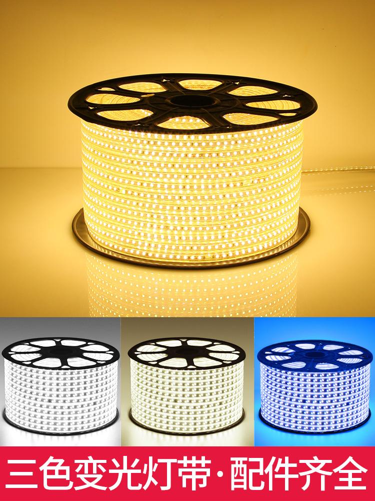 JINGNUO Đèn LED dây Đèn led với phòng khách nhà thay đổi màu siêu sáng dải đèn neon sáng mềm vành đa