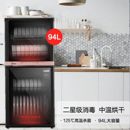 Midea  Tủ khử trùng  Tủ khử trùng dọc Midea XC66 nhà bếp nhiệt độ cao sấy nhỏ máy tính để bàn đôi cử