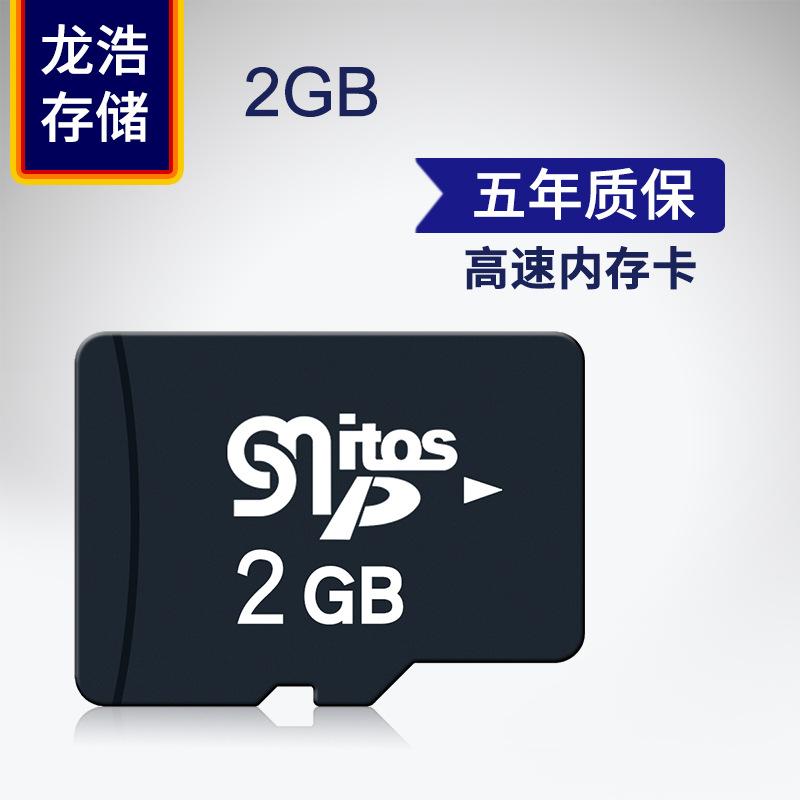 Thẻ nhớ TF điện thoại di động 2G tốc độ cao tf2G