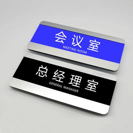 Bảng hiệu logo tên công ty bằng kim loại dán cửa acrylic .