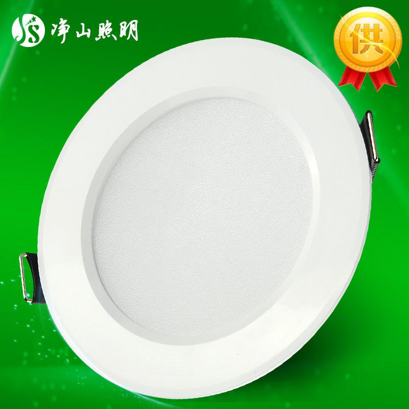 JINSHAN vỏ chụp đèn trần Vỏ đèn downlight Tất cả vỏ màu trắng 2,5 inch -8 inch LED tích hợp vỏ mũ rơ