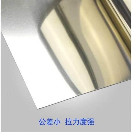IGOOD SỐNG Tôn silic  Độ chính xác cao bằng thép silicon siêu mỏng gioăng dày 0005-10mm * chiều rộng