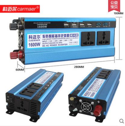KEMAIER Thiết bị biến áp Máy biến tần xe máy biến tần 12V24V48V sang 220v hộ gia đình 500W1600W3000W