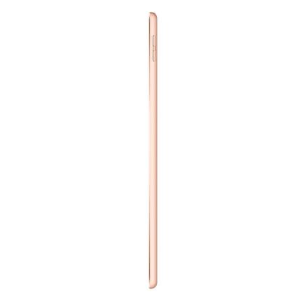 Apple Máy tính bảng  [Đặt hàng giảm 200] Máy tính bảng Apple / Apple iPad thế hệ thứ 7 mới 2019 WiFi
