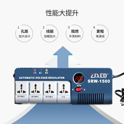 Bộ điều chỉnh 1500W loại ổ cắm gia đình 220 V .