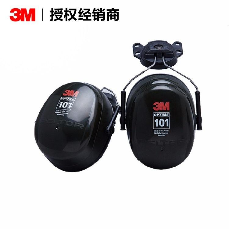 Tai nghe chống ồn PELTORH7P3E treo tai bảo vệ thính giác .