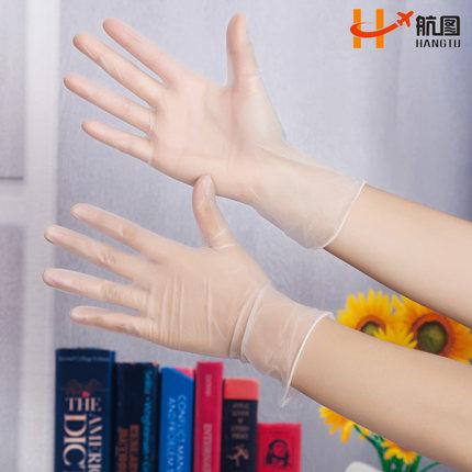 Găng tay bảo hộ dùng một lần loại thực phẩm nhựa trong suốt .