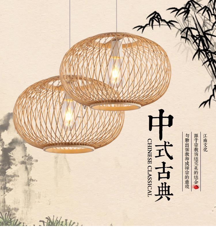 Đèn chùm đan bằng tre kiểu đơn giản .