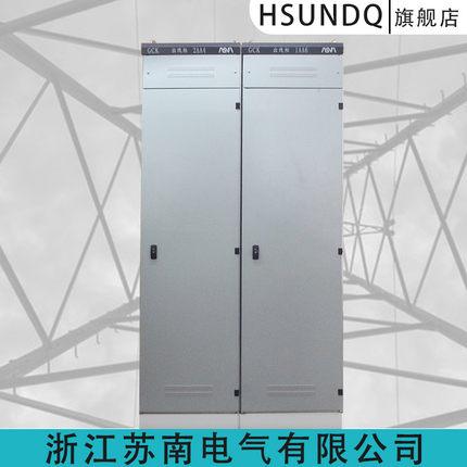 HSUNDQ Tủ mạng cabinet Tủ công tắc ngăn kéo điện áp thấp Tủ phân phối GCK Tủ ngăn kéo MNS Tủ công tắ