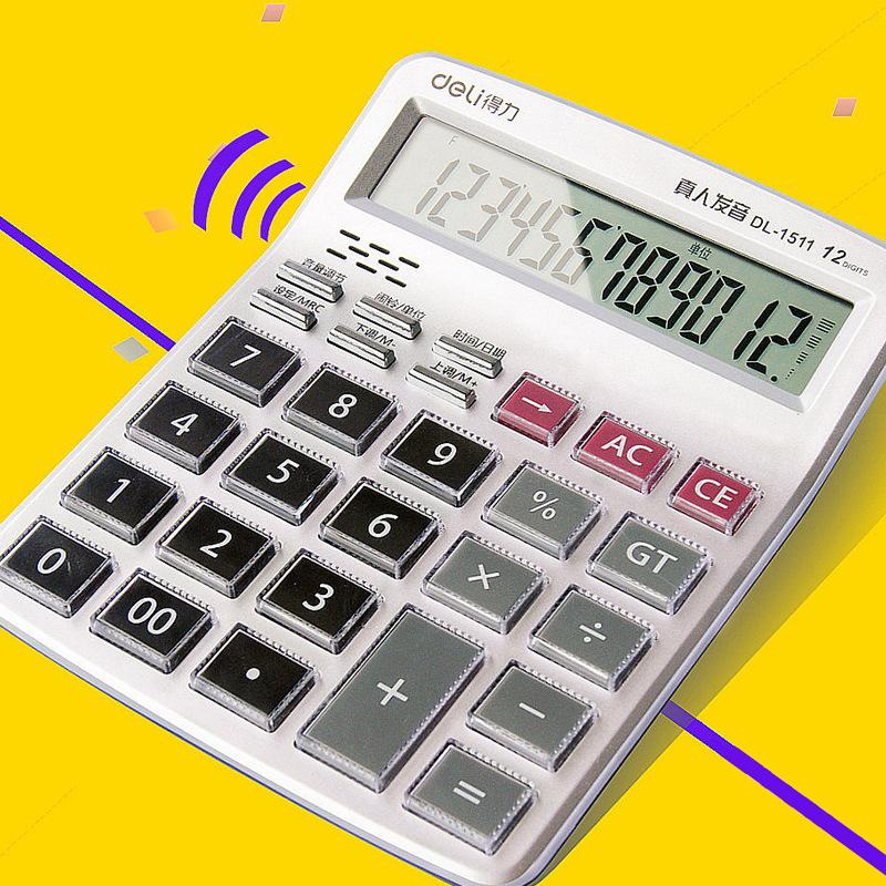 DELI Máy tính Hiệu quả 1511 máy tính giọng nói văn phòng lớn màn hình máy tính tài chính trung tâm m