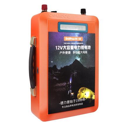 Delip 12 v pin lithium dung lượng lớn ngoài trời đèn xenon biến tần lithium