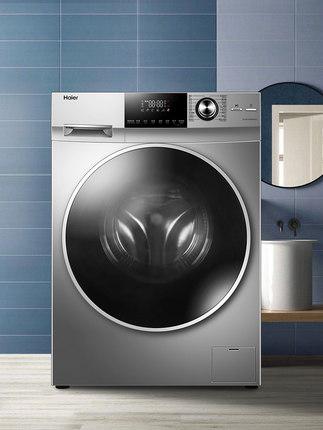 Máy giặt Haier 10kg tự động chuyển đổi tần số giặt và sấy khô tích hợp EG10014HBD979U1