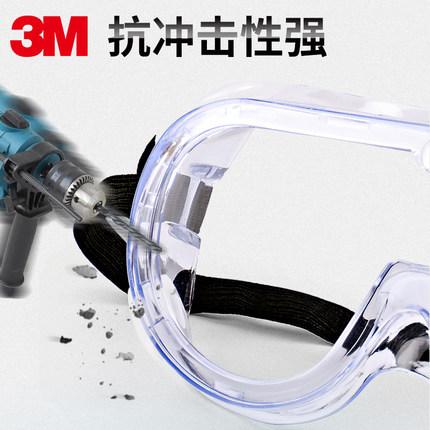 3M Kính bảo hộ  Kính 3M chống phun phẳng mịn chống bụi cát bụi chống va đập chống va đập hóa chất ax