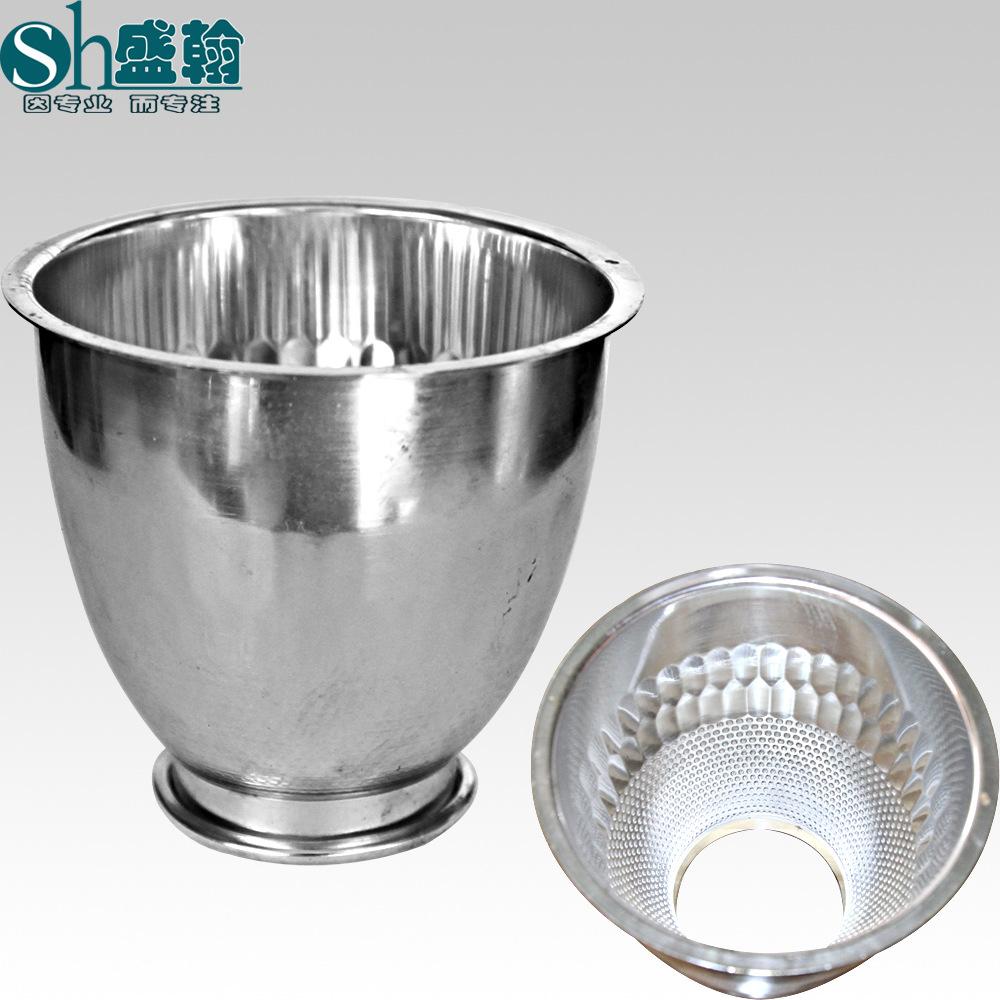 SH Nhà máy trực tiếp đèn và đèn lồng nhôm chao đèn phản chiếu cốc nhôm lót phản xạ mui xe spotlight