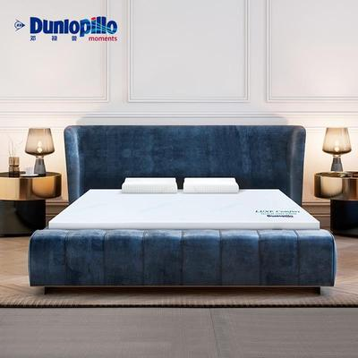 Nệm cao su thiên nhiên Dunlopillo / Dunlop 1,8 mét .
