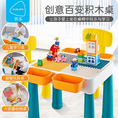 HUAILE Đồ chơi luyện trí thông minh Trẻ em đa chức năng tương thích đa năng xây dựng bảng hạt lớn Câ