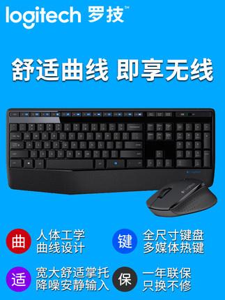Logitech Bộ bàn phím + chuột [Giao hàng nhanh] Bộ bàn phím không dây Logitech mk345 chuột và bộ bàn