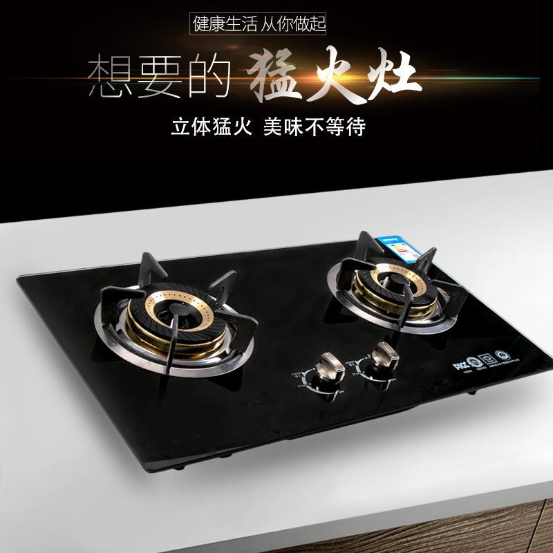 Bếp gas đôi loại bếp nhúng dễ sử dụng .
