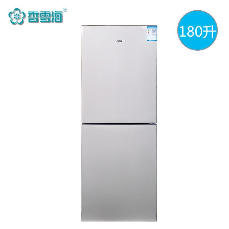 SNOWSEA Điện gia dụng chính hãng Xiangxuehai BCD-180WA Tủ lạnh Cửa đôi Tủ lạnh Tủ lạnh Gia dụng Tủ l