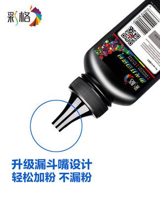 Lenovo Bột than Lưới màu áp dụng cho mực Lenovo M7400 LJ2400 m7206 m7605d anh mfc7360 dcp7080d 7057