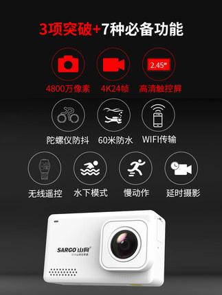 Proto Máy ảnh thể thao  Camera thể thao lặn Proto A8 4K chống nước chống rung xe máy mũ bảo hiểm cưỡ