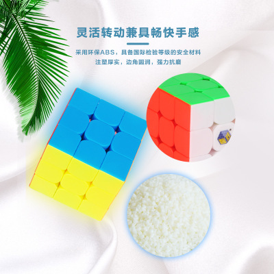 ZHISHENG Đồ chơi luyện trí thông minh Yuxin Zhisheng Rubik's Cube series hai hai ba ba bốn năm hình