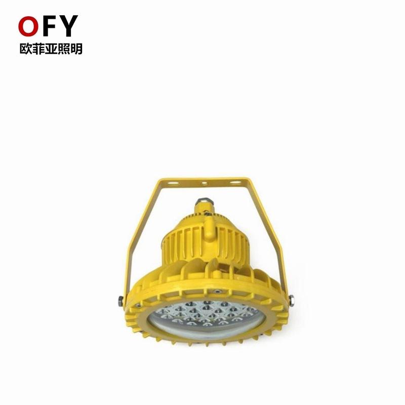 OUFEIYA Đèn LED chống nổ Nhà máy bán hàng trực tiếp chống cháy nổ Đèn LED bảo trì miễn phí Đèn pha L