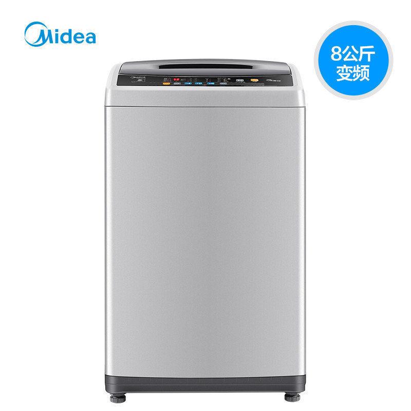 Máy giặt chuyển đổi tần số , Máy sấy khử nước im lặng MB80V31D / 8KG