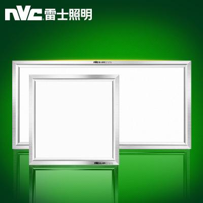 NVC Bóng đèn LED trần vuông Đèn chiếu sáng bảng điều khiển NVC đèn nhôm nhôm 600 * 600 (NVC)