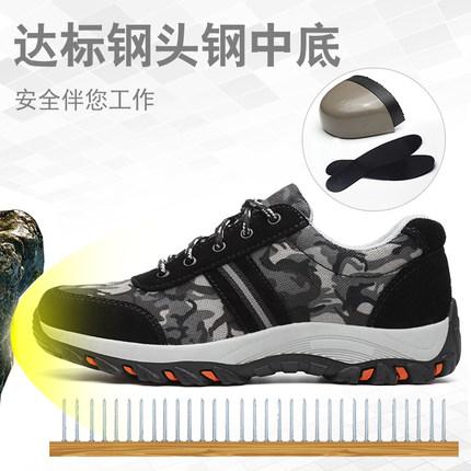 Zhencheng Giày cách điện Giày lao động nam chống đập chống đâm thủng giày lao động thép mũi ngụy tra