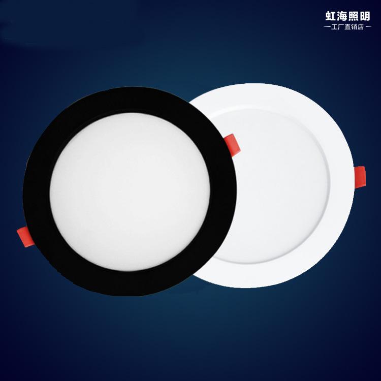 BANGNAIMEI Đèn trần Đèn led âm trần siêu mỏng phòng khách màu đen chống sương mù 2,5 inch đèn ba màu