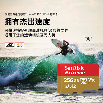 SanDisk 256g UAV TF card micro sd card lưu trữ thẻ máy ảnh