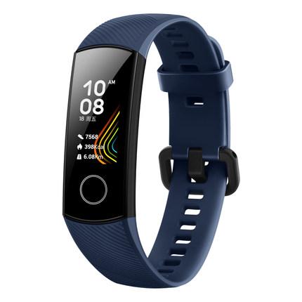 Huawei Vòng đeo tay thông minh  Vòng đeo tay Huawei Glory 5 Vòng đeo tay thông minh HONOR Đồng hồ th