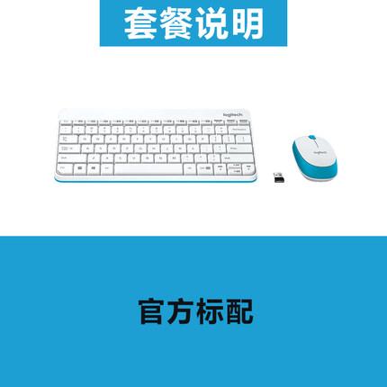 Logitech Bộ bàn phím + chuột [Cửa hàng chính thức] Bàn phím không dây Logitech MK245nano bàn phím ch